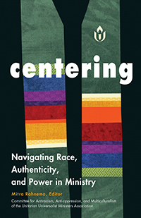 Image result for centering UUA