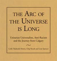 The Arc of the Universe Is Long